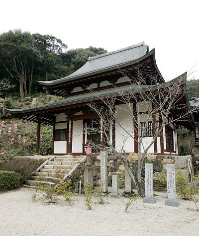 興国寺仏殿(観音堂)/福智町